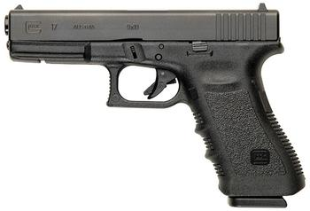 Glock 21 - самозарядный пистолет фирмы Glock: описание, характеристики