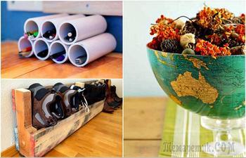 Практичные и симпатичные способы использования старого хлама с пользой для дома