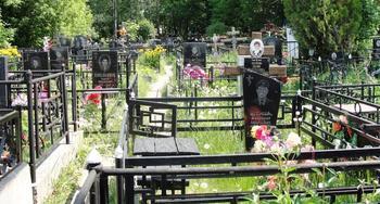 Не берите ничего с кладбища