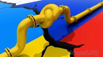 Газовый контракт с Украиной. Что произошло