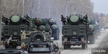 Россия отправила в Сирию партию ракетных комплексов «Панцирь»