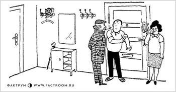 Любопытная головоломка «Загадочное похищение выигрыша из запертой квартиры»