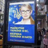 Керченский провал Порошенко: В США ждут нового президента Украины
