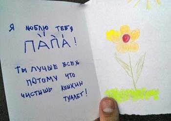 Дети всегда знают, что пожелать! Искренние и веселые открытки, которые умилят любого