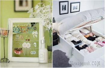 Идеи хранения вещей, которые помогут навести порядок в доме