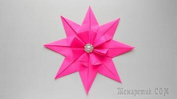 Как сделать звезду из бумаги. Простая Оригами звезда из бумаги