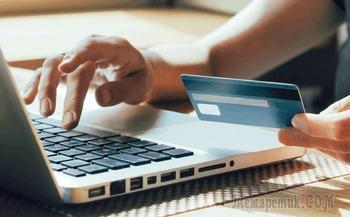 Почта Банк, отказ сокращать срок кредитования