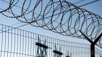 Закон об амнистии 2020 года в России по уголовным делам – последние новости