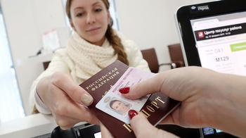 Замена водительского удостоверения в связи с утерей: порядок действий, необходимые документы
