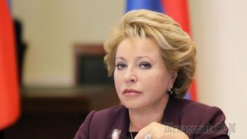 Матвиенко: В России зреет решение выйти из Совета Европы