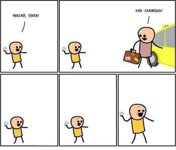 Смешные комиксы для настроения. Улётная подборка