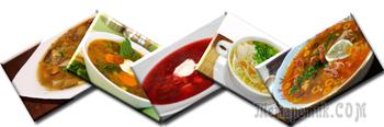 Идеи первых блюд на каждый день - Топ 15 супчиков от Поканевича
