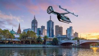 Технологии будущего: как будут выглядеть воздушные порты