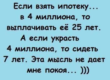 Отличного юмора пост;))