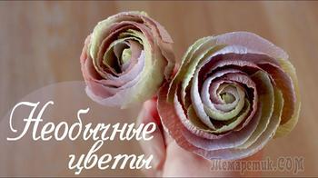 Необычные цветы из гофрированной бумаги
