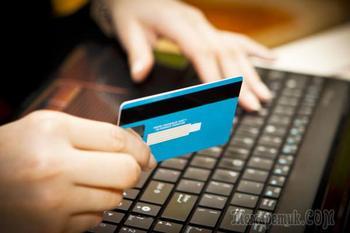 Московский Кредитный Банк, обман обслуживания дебетовой карты