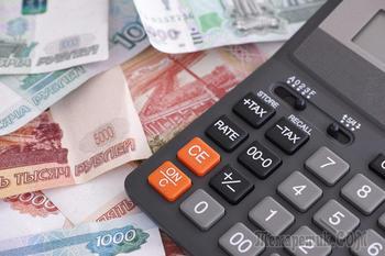 Московский Кредитный Банк, отзыв
