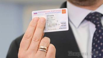 В России назвали сроки начала выдачи электронных паспортов
