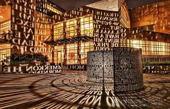 Примеры языков и шифров, которые учёным пока не удалось разгадать