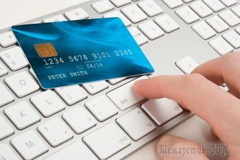 Отказ в выпуске кредитной карты