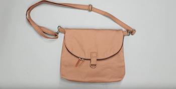 Стильная и практичная сумка на все случаи жизни