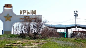 Скромная поддержка Украины: Британия даст деньги на «реинтеграцию» Крыма