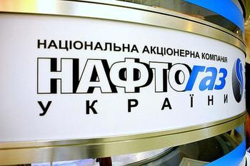"""""""Нафтогаз"""" начал поставки газа на Украину через дочернюю Naftogaz Trading Europe"""