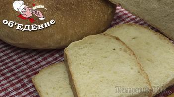 Ситный хлеб. Хлеб на ночной опаре.