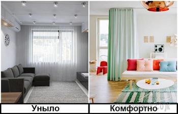 7 маленьких перемен в доме, которые сделают его в разы комфортнее
