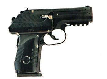 """Новый """"Вул"""". Пистолет самозарядный специальный ПСС-2"""