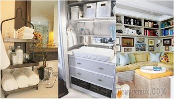 Отличные варианты оформления скрытых пространств в гостиной