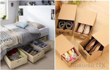 Как хранить обувь, чтобы не занимала много места в квартире, и находить нужную пару за пару минут