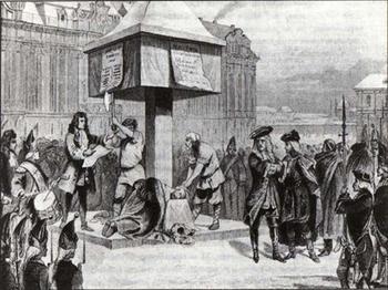 Когда отменили смертную казнь в России, и был ли официальный запрет на неё?