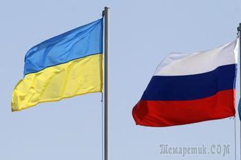 «Получал данные»: российского дипломата выдворили из Украины
