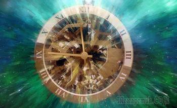 Путешествия во времени — гипотезы возможных вариантов