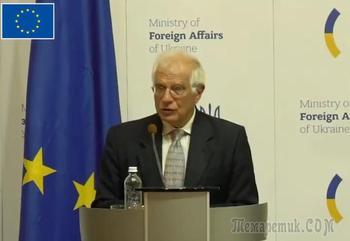 ЕС отказался быть банкоматом для Украины