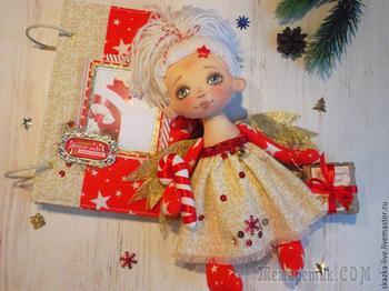 Ангел в каждый дом! Мастер-класс по созданию новогодней текстильной куклы