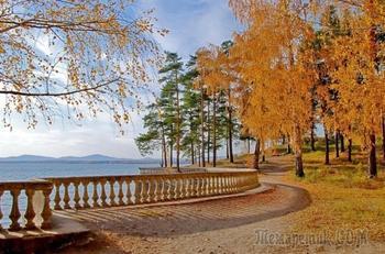 Пригласи меня, октябрь, на прогулку (Стих)!