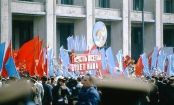 СССР с 1964 по 1972 годы