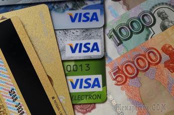 Русский Стандарт, списали дикую комиссию за пополнение с дебетовой карты