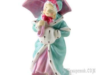 Дамский зонтик - изысканный аксессуар в коллекции Royal Doulton