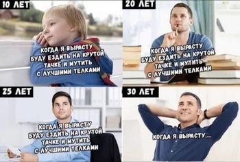 Шутки и мемы