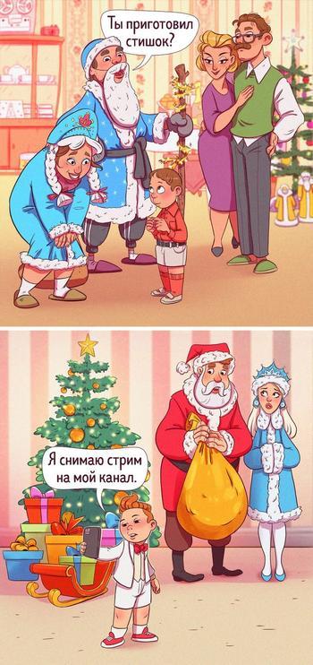 Новогодние традиции нашего детства, от которых современная молодежь лишь разводит руками