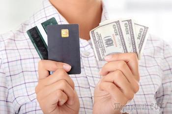 Бинбанк, исчезновение счетов в интернет-банке