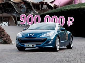 Когда форма не определяет содержание: стоит ли покупать Peugeot RCZ за 900 тысяч рублей
