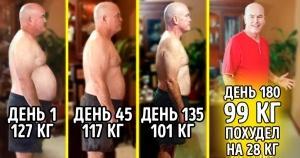 Всего одна вещь влияет на ваш вес, и больше ничего