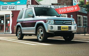 Маленький, но непростой: стоит ли покупать Mitsubishi Pajero Mini за 350 тысяч рублей