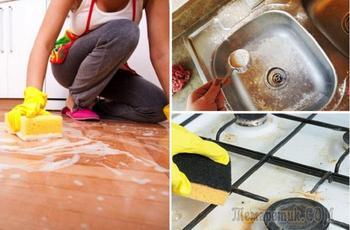 10 жизненных советов, как тратить меньше времени на поддержание чистоты в доме