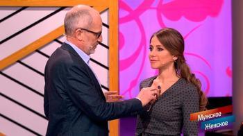 Зрители требуют уволить Гордона и Барановскую с «Первого канала»
