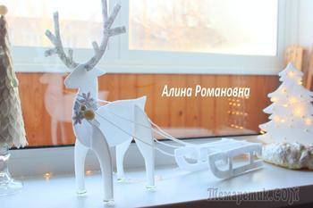 Новогодний олень 3D с санями из потолочной плитки своими руками!